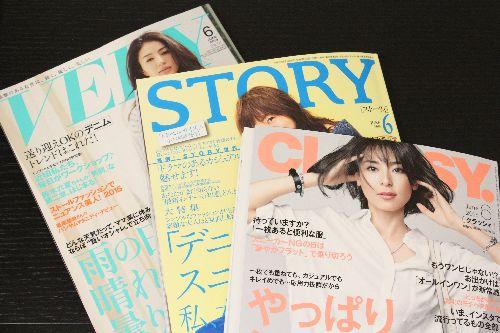 雑誌掲載情報!!STORY&VERY&CLASSY6月号☆