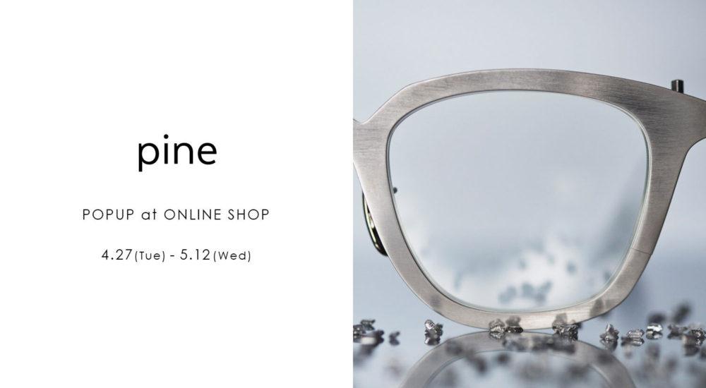 pine(パイン)のご紹介<br>通販サイト eyewear POPUPイベント開催‼︎<br>#pine