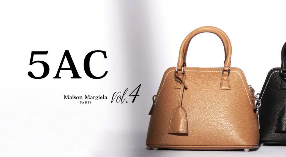 #Maison Margiela #Margielaの魅力を語る #欲しくなる理由がある!5ACの魅力♥️