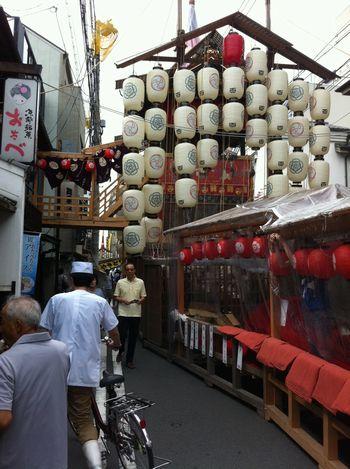 2013年7月15日祇園祭りLIVE?