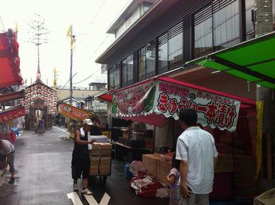 2013年7月14日祇園祭りLIVE?