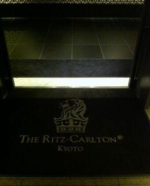 そうだTHE RITZ CARLTON KYOTO、行こう!?
