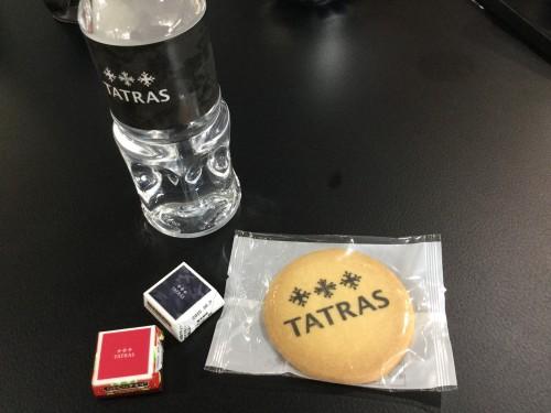 TATRAS will be back!?